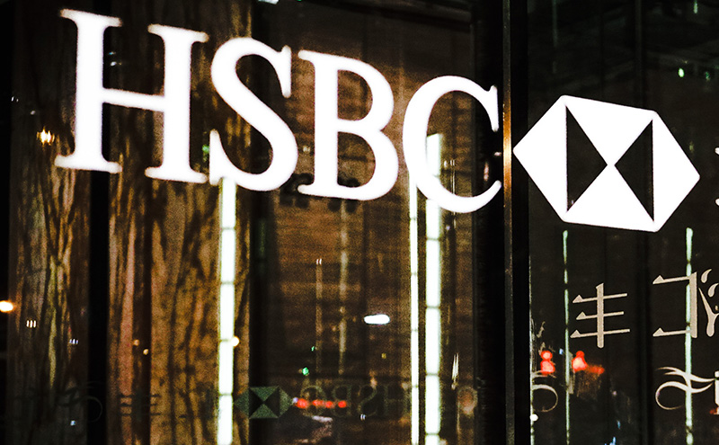 HSBC in Armenia - About HSBC | HSBC Armenia